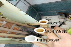 地热清洗方法